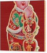 Chinese Figure Of Culture Wood Print