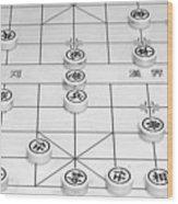 Chinese Game Board Wood Print