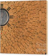 Chinese Geomantic Compass And Perpetual Wood Print