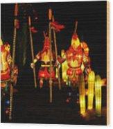 Chinese Lantern Festival British Columbia Canada 9 Wood Print