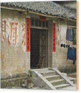 Chinese Laundry Wood Print
