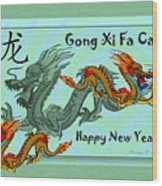 Chinese New Year - Number Nineteen Wood Print