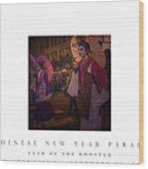 Chinese New Year 2017 Wood Print
