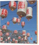 Chinese New Year Lanterns Wood Print