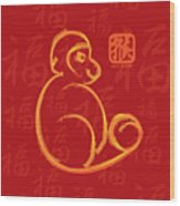 Chinese New Year Of The Monkey Gold Brush On Red Illustration Wood Print