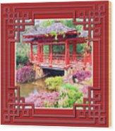 Chinese Pavilion Rhododendron Gardens Burnie Tasmania Wood Print