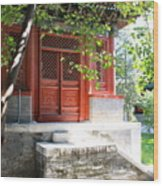 Chinese Temple Garden Wood Print