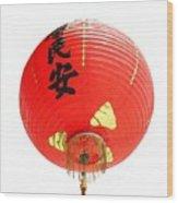 Chinese Traditional Lantern Wood Print