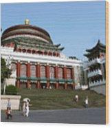 Chongqing Opera Wood Print