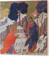 Christ Appearing To Mary 1311 Wood Print