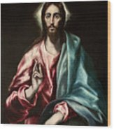 Christ As Saviour Wood Print