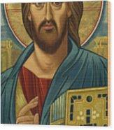 Christ Blessing - Jccbl Wood Print