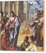 Christ Healing The Blind 1578 Wood Print