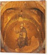 Christ Mosaic Wood Print