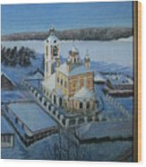 Christ Risen Church In Ples, Ivanovo Region Wood Print