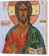 Christ The Pantocrator I Wood Print