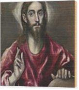 Christ The Saviour Wood Print