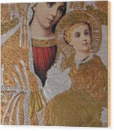 Christianity - Mary And Jesus Wood Print