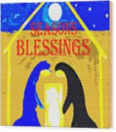 Christmas Blessings 5 Wood Print