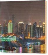 City Lights Of Chongqing Skyline Wood Print