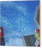 City Sky Wood Print