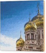 Intercession Cathedral In Saratov Russia Wood Print