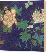 Cloisonee' Dragonfly Wood Print