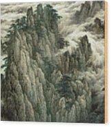 Cloud And Mountain Peak Wood Print
