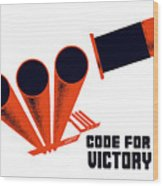 Code For Victory - Ww2 Wood Print