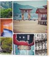 Collage Of Japan Images Wood Print
