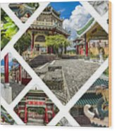 Collage Of Taoist Temple In Cebu, Philippines. Wood Print