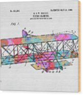 Colorful 1906 Wright Brothers Flying Machine Patent Wood Print