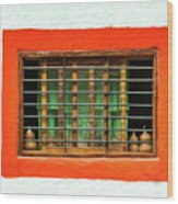 Colorful Bared Window Wood Print