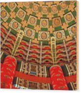 Colorful Ceiling  Wood Print