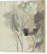 Colorful Lotus Wood Print