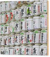 Colorful Sake Casks Wood Print by Bill Brennan - Printscapes