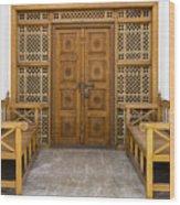 Community Doorway Wood Print