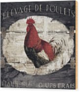 Compagne IIi Rooster Farm Wood Print