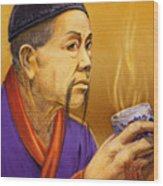 Confucian Sage Wood Print