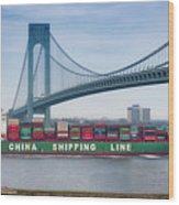 Container Ship Passing The Verrazano Bridge Wood Print