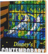 Contemporary Window To The World Wood Print