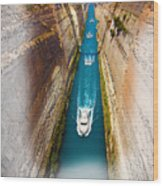 Corinth Canal  Wood Print
