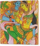 Cosmic Dance Of Krsna  Wood Print
