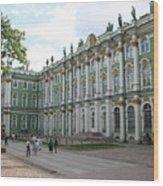 Courtyard Eremitage - Saint Petersburg Wood Print