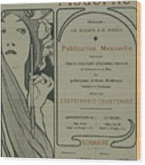 Cover Page From Lestampe Moderne Wood Print