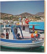 Crete Fishing Boats Wood Print