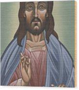 Cristo Pantocrator 175 Wood Print