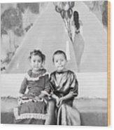 Cuenca Kids 896 Wood Print