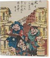 Daikoku Ebisu And Fukurokuju Counting Money Wood Print
