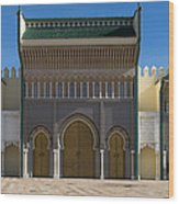 Dar-el-makhzen The Royal Palace Wood Print